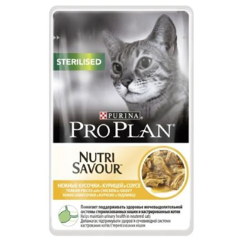 Pro Plan д/к конс.в/у  Nutri Savour STERILISED соус курица 85г